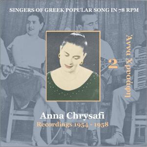 Anna Chrysafi [Xrisafi] 歌手頭像