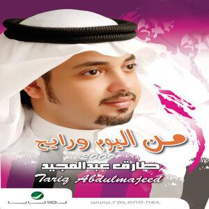 Tariq Abdul Majeed 歌手頭像