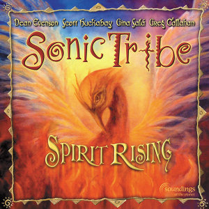 Sonic Tribe