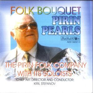 The Pirin Folk Company 歌手頭像
