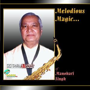 Manohari Singh 歌手頭像