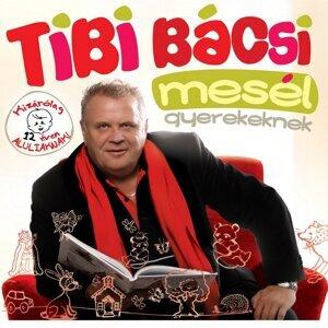 Dévényi Tibor 歌手頭像