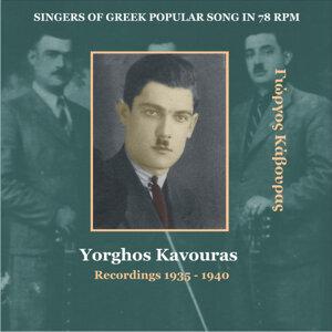 Yiorghos Kavouras 歌手頭像