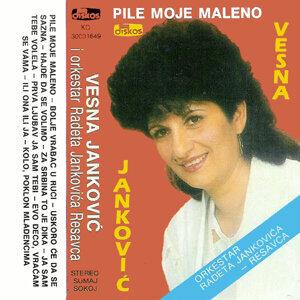 Vesna Jankovic Draguljce 歌手頭像