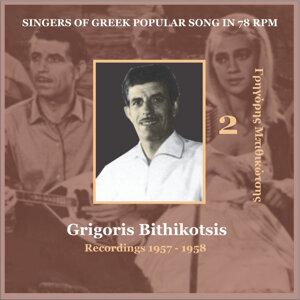 Ghrighoris Bithikotsis 歌手頭像