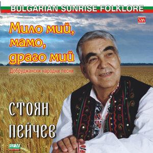 Stoyan Peichev 歌手頭像