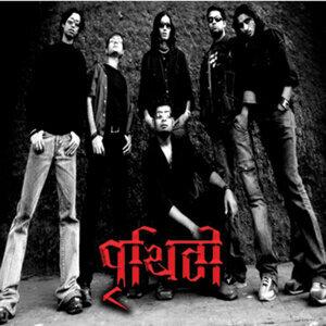 Prithibi 歌手頭像
