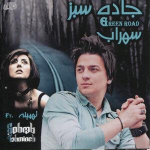 Sohrab&Tahmineh
