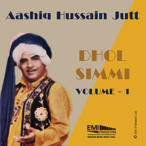 Aashiq Hussain Jutt 歌手頭像