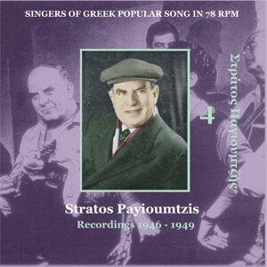 Stratos Payioumtzis [Pagioumtzis] 歌手頭像