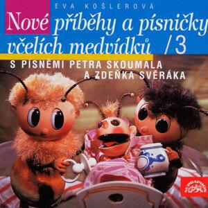 Václav Vydra 歌手頭像