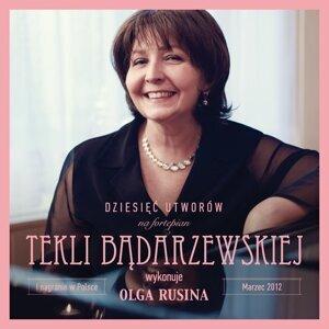 Olga Rusina 歌手頭像