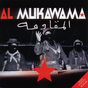 Al Mukawama 歌手頭像