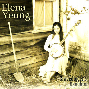 Elena Yeung 歌手頭像