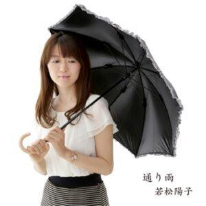 若松陽子 歌手頭像