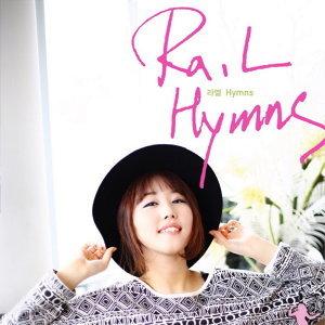 Ra.L (라엘) 歌手頭像