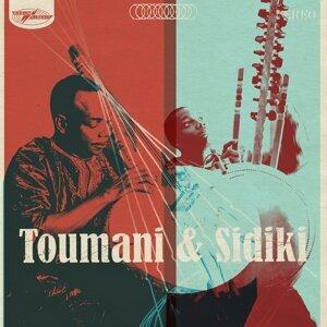 Toumani Diabaté, Sidiki Diabaté 歌手頭像