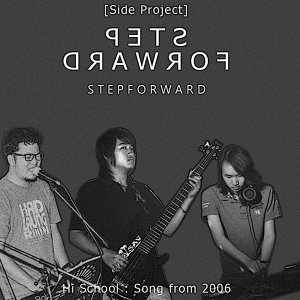 Step Forward 歌手頭像