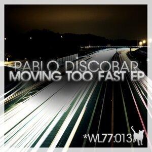 Pablo Discobar 歌手頭像
