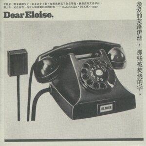 Dear Eloise 歌手頭像