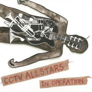 CCTV Allstars 歌手頭像