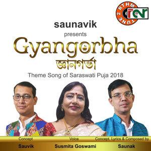 Susmita Goswami 歌手頭像