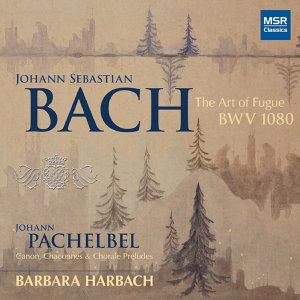 Barbara Harbach 歌手頭像