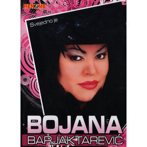 Bojana Barjaktarevic 歌手頭像