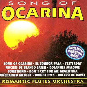 Romantic Flutes Ocarina 歌手頭像