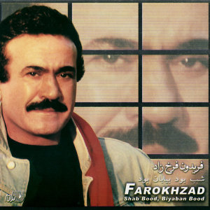 Farokhzad 歌手頭像