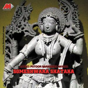 Puttur Narasimha Nayaka 歌手頭像