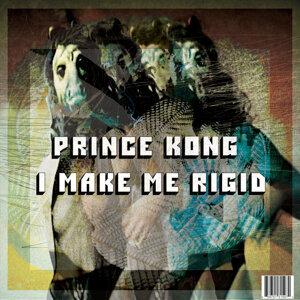 Prince Kong 歌手頭像