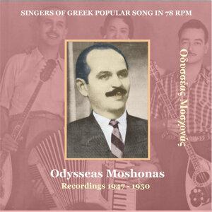 Odysseas Moschonas