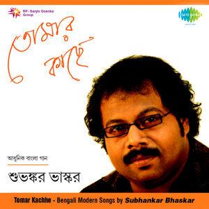 Subhankar Bhaskar 歌手頭像