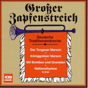 Spielmannszug Baumhorst 歌手頭像