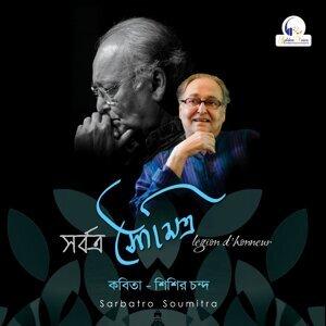 Soumitra Chattopadhyay 歌手頭像