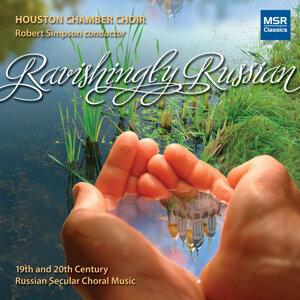 Houston Chamber Choir 歌手頭像