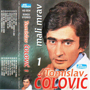 Tomislav Colovic 歌手頭像