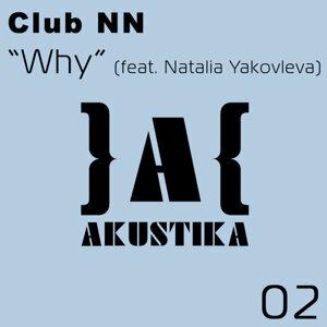 Club NN 歌手頭像