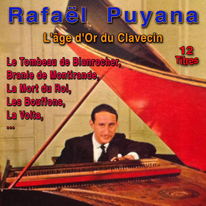 Rafael Puyana 歌手頭像