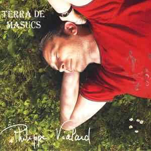 Philippe Vialard 歌手頭像