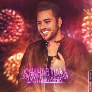Shahab Tiam 歌手頭像