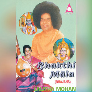 Lalitha Mohan 歌手頭像