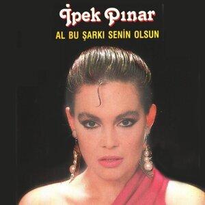 İpek Pınar 歌手頭像