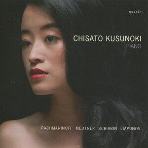 Chisato Kusunoki 歌手頭像