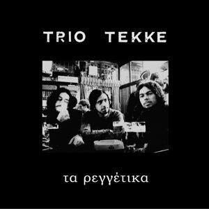 Trio Tekke 歌手頭像