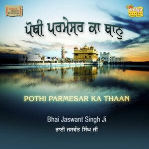 Bh.Jaswant Singh Ji
