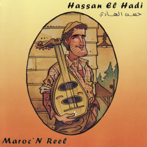 Hassan El Hadi 歌手頭像