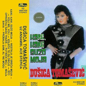 Dusica Tomasevic 歌手頭像