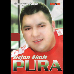 Dejan Simic Pura 歌手頭像